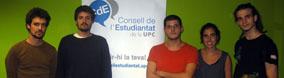 Nous coordinadors CdE curs 2012-13